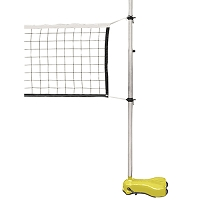 GymGlide™ Recreational Game Standard (Yellow)