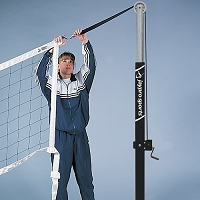 Volleyball Net - Flex Net™ (32'L x 39