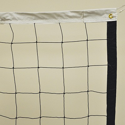 Volleyball Net (32°L x 36°H)